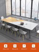 會議桌辦公桌 辦公家具會議桌辦公桌椅組合簡約現代長桌小型開會桌培訓桌洽談桌
