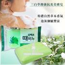 韓國三白草 抑菌抗炎美膚皂150g