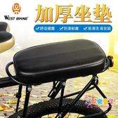 自行車後坐墊 山地自行車後坐墊可載人後座椅電動車單車配件軟座兒童後置車座子 1色