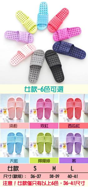 居家創意韓版舒適柔軟防滑浴室內拖鞋 女款【AE04227】i-style居家生活