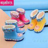 寶寶雨鞋防滑1-3 嬰幼兒童雨靴女小孩公主男童水鞋通用加絨可拆卸·樂享生活館
