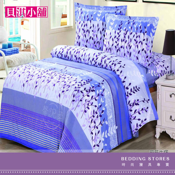 【貝淇小舖】柔細纖維印染 / 葉葉生輝 (雙人加大床包+2枕套)共三件組