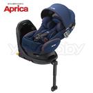 愛普力卡 Aprica Fladea grow ISOFIX All-around Safety 平躺型臥床椅/安全座椅-粹戀