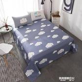 床單單件純棉單人100%全棉卡通學生宿舍1.2/1.5米1.8m床雙人被單  凱斯盾數位3C