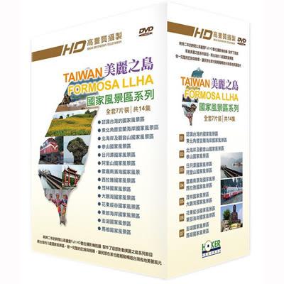 國家風景區系列DVD (全7片14集)