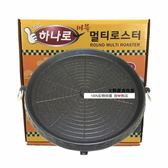 漏油燒烤用盤韓式烤盤燒烤盤麥飯石烤盤家用/野外商用便攜烤肉盤「摩登大道」