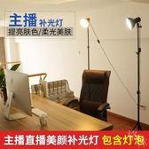 小型攝影燈 拍照補光燈攝影棚器材【BG9473】