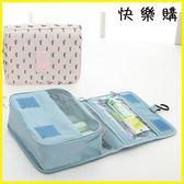 化妝包 便攜化妝包戶外多功能隨身防水收納包