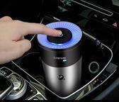 車載空氣凈化器汽車除甲醛活性氧消除異味車內臭氧殺菌車用去煙味 ATF 極客玩家