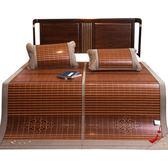 凉席竹席涼席床可折疊夏天雙面藤席子夏季冰絲席三件套igo