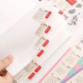 【10份】便利貼可寫可撕自粘式書簽貼紙創意指示標記帖【不二雜貨】