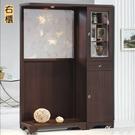 【水晶晶家具/傢俱首選】HT1836-6 日式和風雪杉胡桃色4尺雙面屏風櫃~~另有雪杉白色~~左右櫃可選