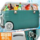 攜帶式80L冰桶80公升冰桶行動冰箱釣魚...
