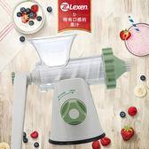 手動榨汁機冰淇淋家用手搖原汁水果機兒童榨汁器壓榨機jy【全館免運八折搶購】