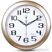 掛鐘 北極星客廳靜音時尚掛鐘現代創意立體石英鐘錶臥室辦公室時鐘掛錶 蘇荷精品女裝IGO