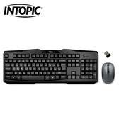 INTOPIC 廣鼎 無線鍵盤滑鼠組 KCW-930