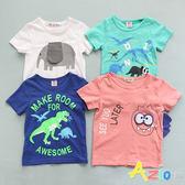 童裝 上衣 大象/恐龍印花短袖T恤(共4款)