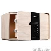 保險櫃 全能保險櫃家用小型2020年新品靚美木紋衣櫃電子密碼保險箱家用酒店 自由角落