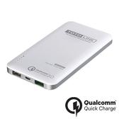 TOTO LINK Quick Charge3.0 10000mAh 閃充輕薄行動電源