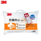 3M 防螨枕心-舒適型(加厚版)  7100085335