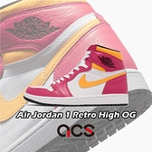 Nike 休閒鞋 Air Jordan 1 Retro High OG 紅 黃 白 喬丹 1代 男鞋 AJ1 【ACS】 555088-603