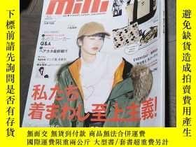 二手書博民逛書店罕見日文原版雜誌2017年第18卷第1號,小松菜奈Y403679