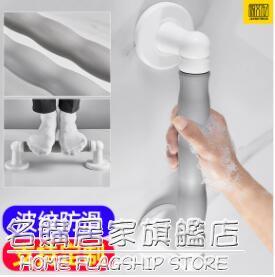 衛生間扶手廁所衛生間坐便馬桶浴室浴缸安全防滑把手欄桿 NMS名購新品