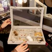 首飾收納盒 首飾收納盒簡約透明飾品耳環戒指多格公主歐式防塵結婚禮物 莎瓦迪卡