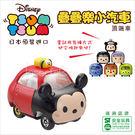 ✿蟲寶寶✿【日本TOMICA】超可愛 大人小孩都愛 夢幻TSUM TSUM疊疊樂小汽車-頂端車