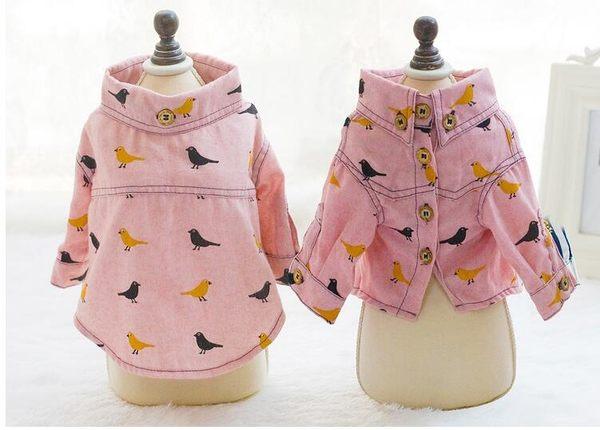寵物狗貓春夏裝英倫襯衫(領結)泰迪雪納瑞狗狗西裝衣服用品