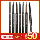 【第二件 $50】韓國 Etude House 素描高手造型眉筆-增量版 0.25g【BG Shop】多色可選