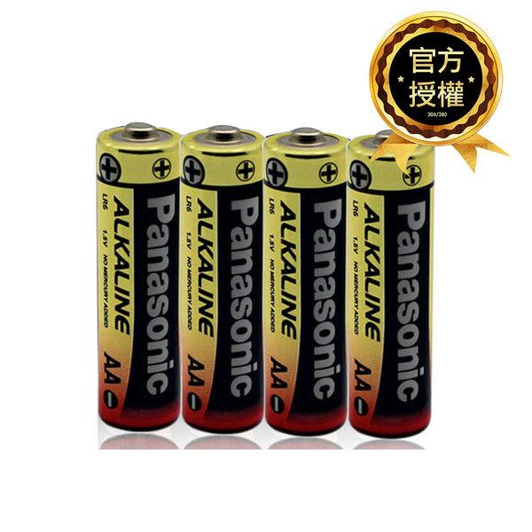 國際牌Panasonic 3號 ALKALINE鹼性電池 4入