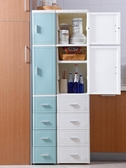 25cm衛生間廚房夾縫收納櫃抽屜式塑料箱窄縫置物架床頭櫃子 NMS喵小姐