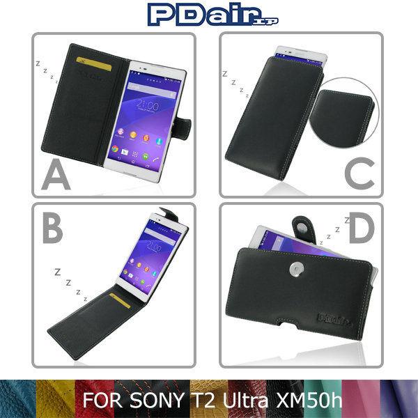 ☆愛思摩比☆PDair Sony T2 Ultra XM50h 側翻 / 下掀式 手拿直式 腰掛橫式皮套 可客製顏色