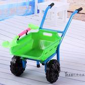 沙灘玩具 兒童沙灘寶寶玩具手推車加大加厚雙輪單輪推土車小孩玩沙玩具XW  一件免運