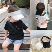 兒童童帽 兒童帽夏季鴨舌帽百搭潮男童寶寶空頂遮陽帽棒球帽 寶貝計畫