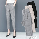 哈倫褲女褲2021春季新款高腰寬松九分褲休閒小腳褲灰色西裝褲 小艾新品