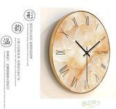 北歐大理石紋理掛鐘家用現代簡約時鐘個性創意客廳時尚靜音鐘表