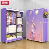 簡易衣櫃子經濟型布藝組裝衣櫃子鋼管加固鋼架衣櫥折疊儲物櫃子簡約現代【全館八八折促銷】