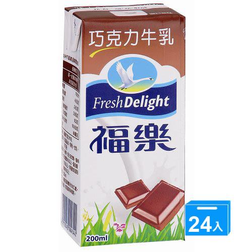 福樂調味乳-巧克力牛乳200ml*24入/箱【愛買】