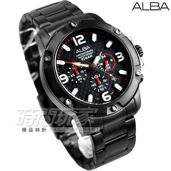 ALBA雅柏錶 極速傳奇三眼計時腕錶 45mm 男錶 AT3825X1 VD53-X218SD 時間玩家 全新現貨 計時碼表