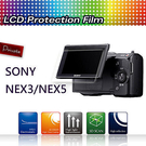 【EC數位】SONY A7 NEX-5 NEX-F3 NEX-5N NEX-5R NEX-5T SLT-A33 NEX6 NEX7 A55 螢幕保護貼