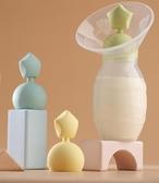 吸奶器手動大吸力母乳收集器接漏奶擠奶器硅膠集奶器集乳器
