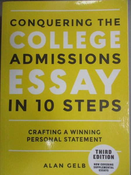【書寶二手書T7/原文書_IFC】Conquering the College Admissions Essay in