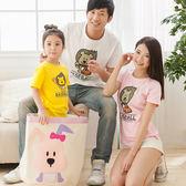 SHIBUDI 全家打棒球上衣T恤親子裝MIT(爸比)