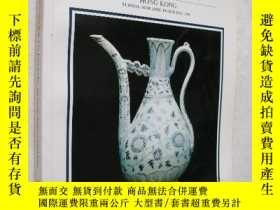 二手書博民逛書店香港蘇富比罕見1991年4月30日 中國瓷器 、玉器&藝術品Y1