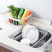 收納架 可伸縮水槽瀝水架廚房置物架不銹鋼菜籃碗架蔬菜收納籃碗碟收納架 AW1513【棉花糖伊人】