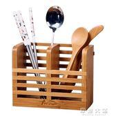 上竹 雙格瀝水碳化筷子籠 筷子壁掛架 廚房餐具筷子收納筒 筷子盒『摩登大道』