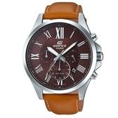 CASIO EDIFICE簡潔精準的羅馬數字腕錶/EFV-500L-5A