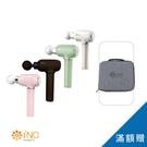 【贈好禮】iNO model 5 小捶頂...